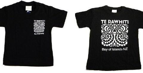 Kowhaiwhai T-Shirts